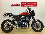 Z900RS/カワサキ 900cc 広島県 バイク王 広島店
