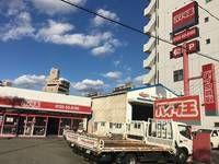 広島店ついに販売サービス開始!