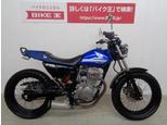 FTR223/ホンダ 223cc 香川県 バイク王 高松店