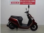 ダンク/ホンダ 50cc 香川県 バイク王 高松店
