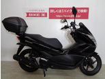PCX125/ホンダ 125cc 香川県 バイク王 高松店