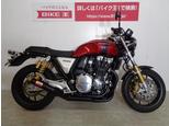 CB1100 EX/ホンダ 1100cc 香川県 バイク王 高松店