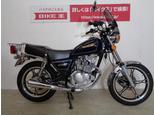 GN125/スズキ 125cc 香川県 バイク王 高松店