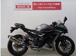 ニンジャ250/カワサキ 250cc 香川県 バイク王 高松店