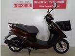 ディオ(4サイクル)/ホンダ 50cc 香川県 バイク王 高松店