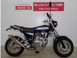 エイプ100 タイプD/ホンダ 100cc 香川県 バイク王 高松店