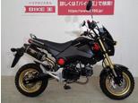 グロム/ホンダ 125cc 香川県 バイク王 高松店