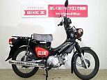 クロスカブ110/ホンダ 110cc 香川県 バイク王 高松店