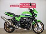 ZRX1200R/カワサキ 1200cc 香川県 バイク王 高松店