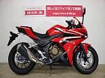 CBR400R/ホンダ 400cc 香川県 バイク王 高松店