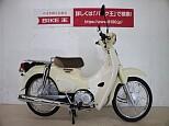 スーパーカブ50/ホンダ 50cc 香川県 バイク王 高松店