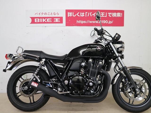 CB1100 CB1100A ウィンカー、ヨシムラマフラー装備! 【ABS装… 1枚目:CB1100…
