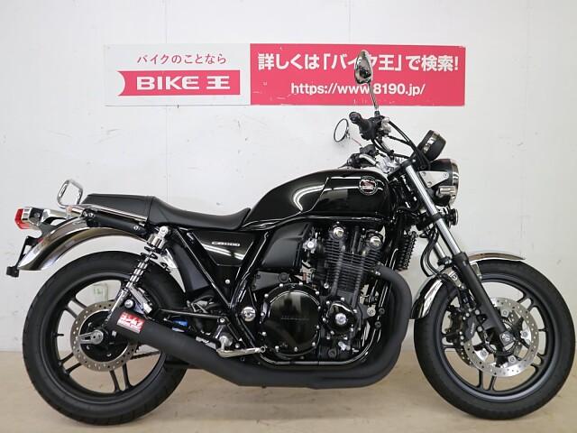 CB1100 CB1100A ウィンカー、ヨシムラマフラー装備! 【ABS装… 2枚目:CB1100…