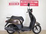トゥデイ/ホンダ 50cc 香川県 バイク王 高松店