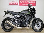 Z900RS/カワサキ 900cc 香川県 バイク王 高松店