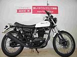250TR/カワサキ 250cc 香川県 バイク王 高松店