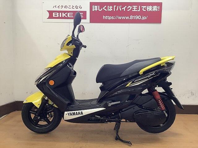 シグナスX SR シグナス125XSR【フルノーマル・インターカラー・インジェク… 3枚目:シグナス…