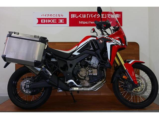 CRF1000L アフリカツイン CRF1000L Africa Twin DCT GIVIアルミパ…