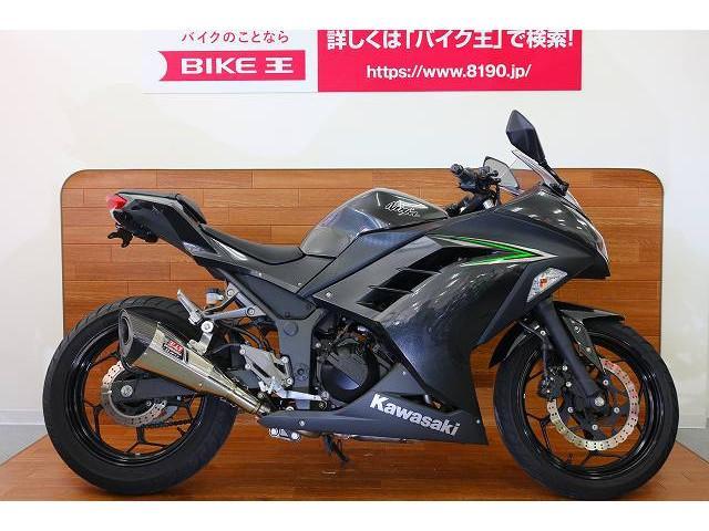 ニンジャ250 Ninja 250 ヨシムラマフラー フェンダレス