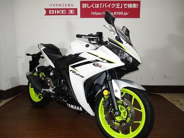 YZF-R25 YZF-R25 マル得 白×黄カラー【ワンオーナー・フルノーマ… 2枚目:YZF-R…