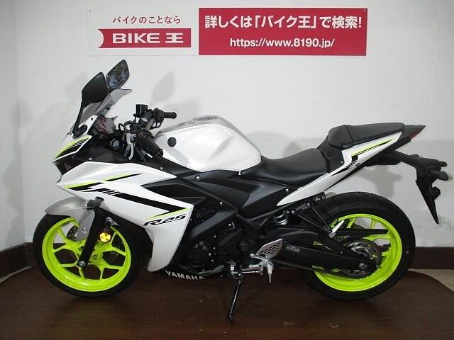 YZF-R25 YZF-R25 マル得 白×黄カラー【ワンオーナー・フルノーマ… 3枚目:YZF-R…