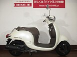 ジョルノ/ホンダ 50cc 愛媛県 バイク王 松山店
