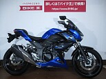 Z250/カワサキ 250cc 愛媛県 バイク王 松山店