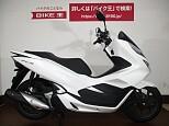 PCX125/ホンダ 125cc 愛媛県 バイク王 松山店
