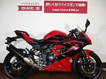 ニンジャ250SL/カワサキ 250cc 愛媛県 バイク王 松山店