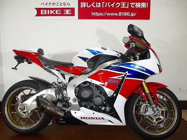 CBR1000RR CBR1000RR SP【ワンオーナー・ヨシムラフルエキマフラ… 1枚目:CBR…