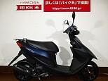 アドレスV50(2サイクル)/スズキ 50cc 愛媛県 バイク王 松山店