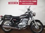ST250/スズキ 250cc 愛媛県 バイク王 松山店