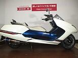 マグザム/ヤマハ 250cc 愛媛県 バイク王 松山店