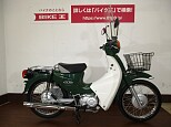 スーパーカブ110プロ/ホンダ 110cc 愛媛県 バイク王 松山店