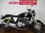 CB1100 RS/ホンダ 1100cc 愛媛県 バイク王 松山店
