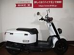 ボックス/ヤマハ 50cc 愛媛県 バイク王 松山店
