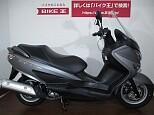 バーグマン200/スズキ 200cc 愛媛県 バイク王 松山店