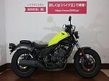 レブル(-1999)/ホンダ 250cc 愛媛県 バイク王 松山店