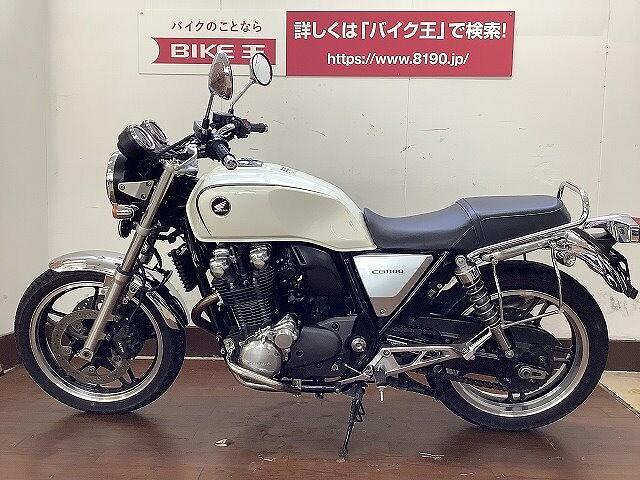 CB1100 CB1100A【マル得・フルノーマル・エンジンスライダー・サイ… 3枚目:CB1100…