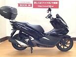 PCX HYBRID/ホンダ 125cc 愛媛県 バイク王 松山店