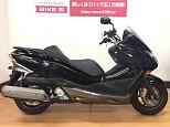 フォルツァ(MF06)/ホンダ 250cc 愛媛県 バイク王 松山店