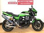 ZRX1200R/カワサキ 1200cc 愛媛県 バイク王 松山店