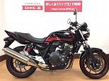 CB400スーパーフォア/ホンダ 400cc 愛媛県 バイク王 松山店