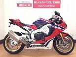 CBR1000RR-R FIREBLADE/ホンダ 1000cc 愛媛県 バイク王 松山店