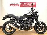 Z900RS/カワサキ 900cc 愛媛県 バイク王 松山店