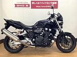 CB1300スーパーフォア/ホンダ 1300cc 愛媛県 バイク王 松山店