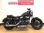 XL1200X SPORTSTER FortyEight/ハーレーダビッドソン 1200cc 愛媛県 バイク王 松山店