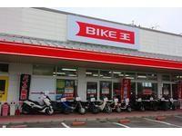 バイク王松山店 販売開始!!