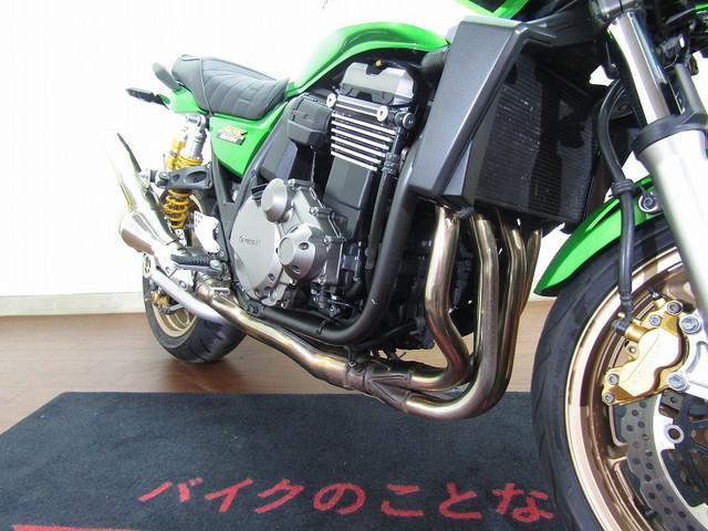 ZRX1200ダエグ ZRX1200 DAEG 生誕40周年記念モデル