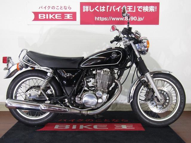 SR400 SR400 FIモデル